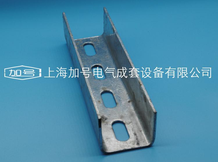 光伏支架4孔直连接件
