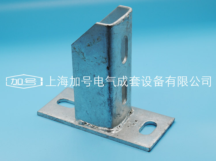 太阳能支架C型钢底座