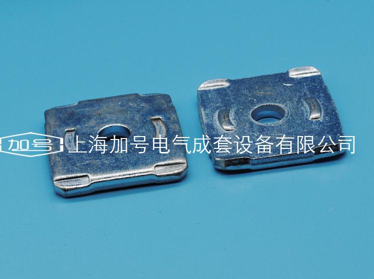MQZ-L槽钢扣板 防滑垫片连接件
