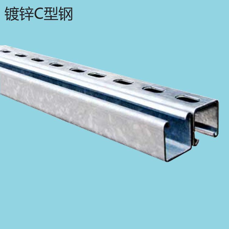镀锌C型钢 支架型钢